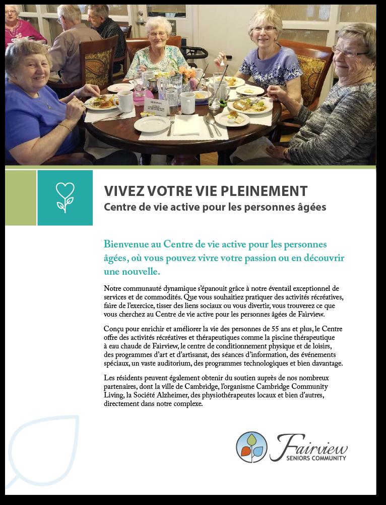 Fairview SALC Brochure FR